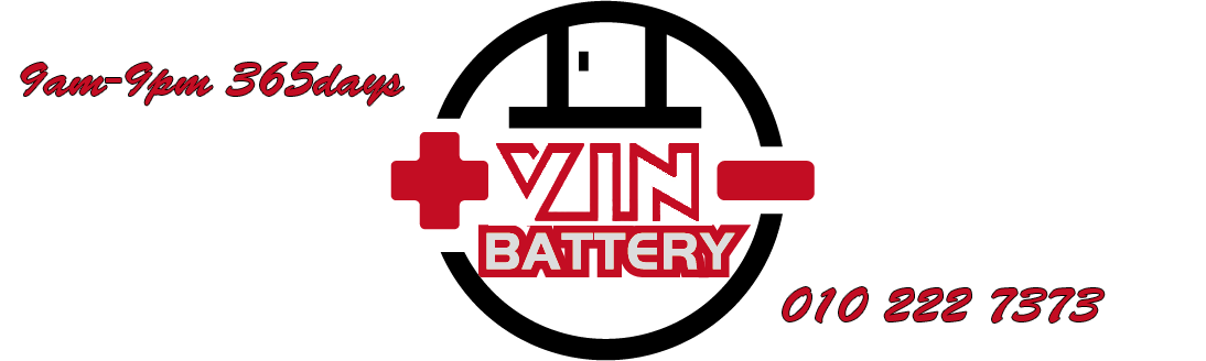 Vin Battery Supplies